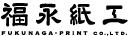 福永紙工株式会社